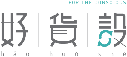 HHS - logo